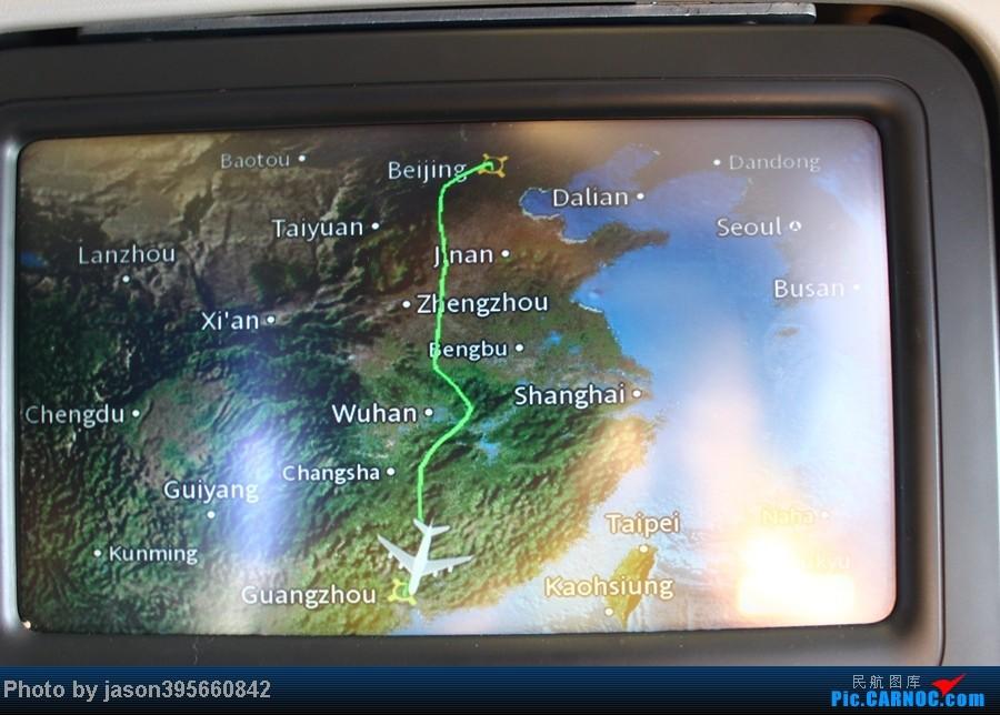 Re:[原创]上学时间的特殊旅行暨帝都首次莅临 AIRBUS A380 B-6138