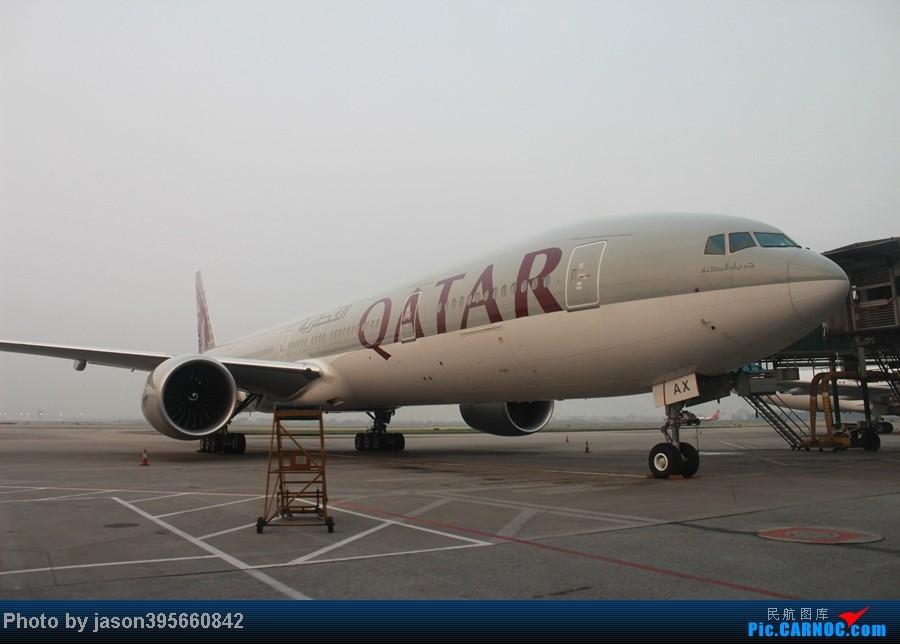 Re:[原创]上学时间的特殊旅行暨帝都首次莅临 BOEING 777-300ER A7-BAX 中国广州白云机场