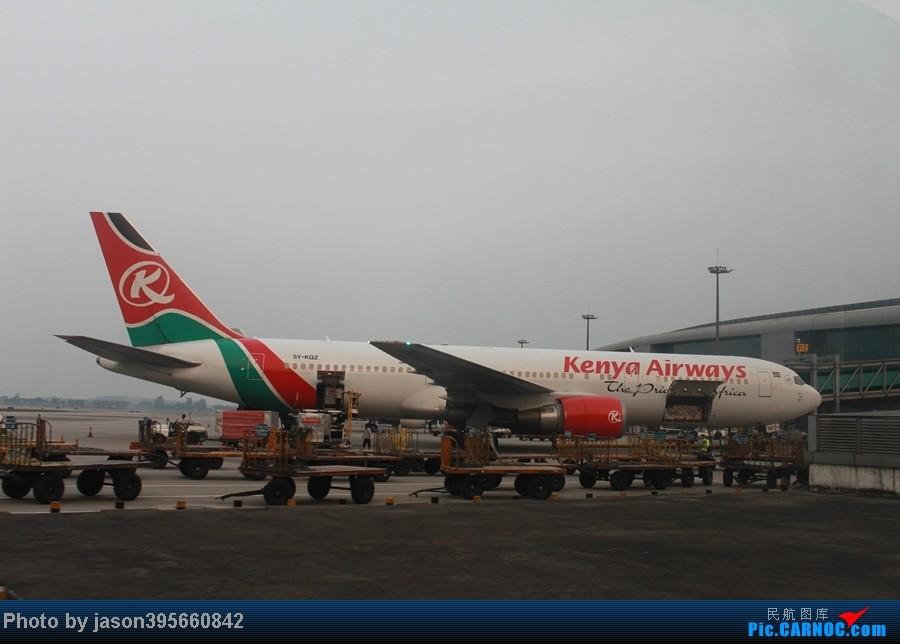 Re:[原创]上学时间的特殊旅行暨帝都首次莅临 BOEING 767-300ER 5Y-KQZ 中国广州白云机场
