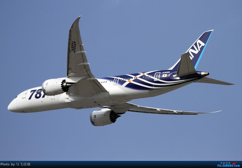 Re:[原创]787还是787!!! BOEING 787 JA802A 中国北京首都机场