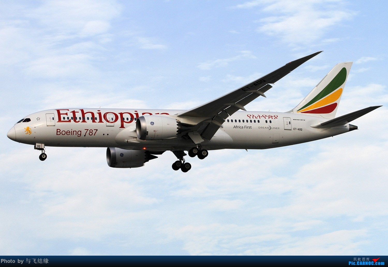 Re:[原创]787还是787!!! BOEING 787 ET-ADQ 中国北京首都机场