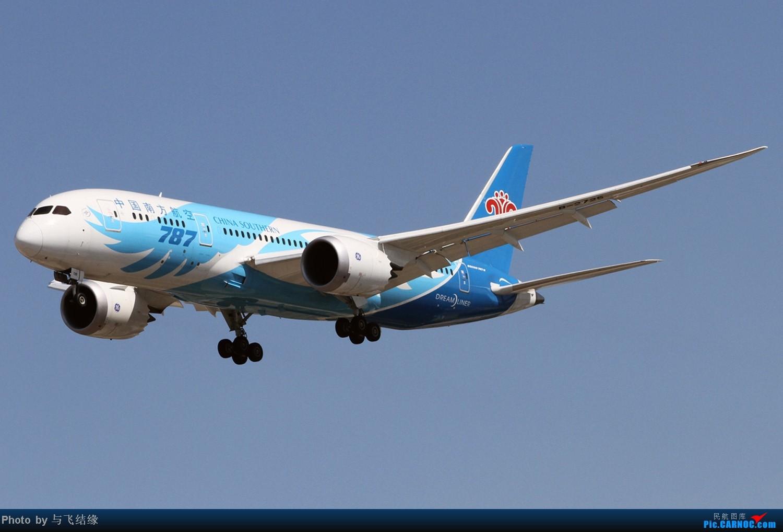 Re:[原创]787还是787!!! BOEING 787 B-2725 中国北京首都机场