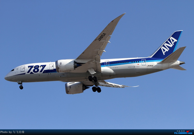 Re:787还是787!!! BOEING 787 JA815A 中国北京首都机场