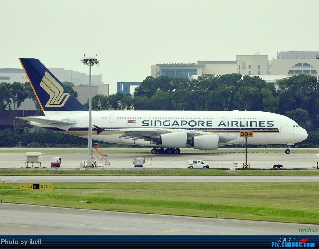 [原创][20130628 SIN]新加坡樟宜机场随拍-看图猜航空公司(12楼),猜对奖飞机!(活动已结束,答案见59楼) AIRBUS A380 9V-SKS 新加坡樟宜机场