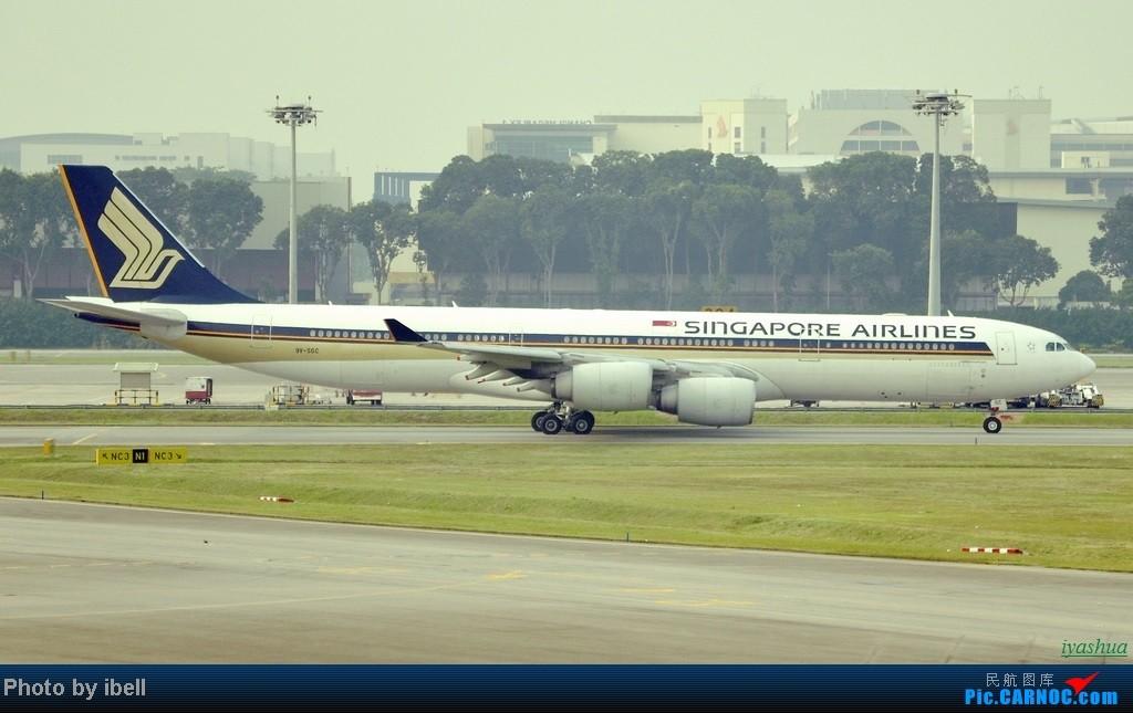 Re:[原创][20130628 SIN]新加坡樟宜机场随拍 AIRBUS A340-500 9V-SGC 新加坡樟宜机场