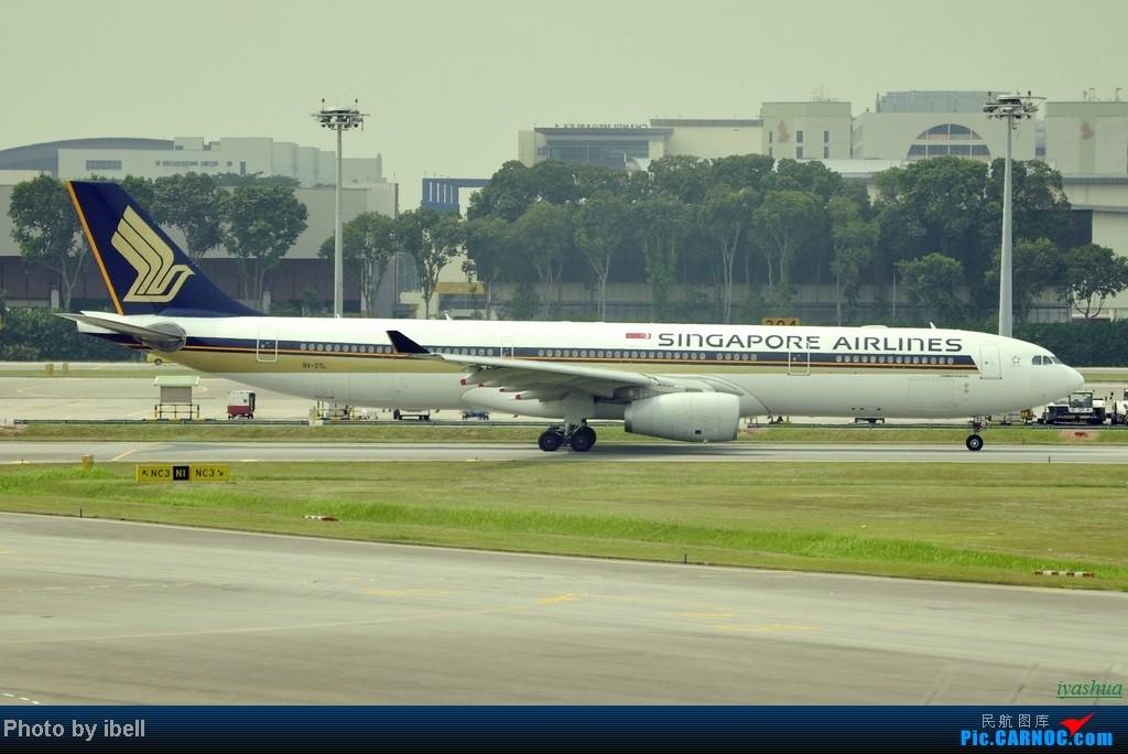 Re:[原创][20130628 SIN]新加坡樟宜机场随拍 AIRBUS A330-300 9V-STL 新加坡樟宜机场