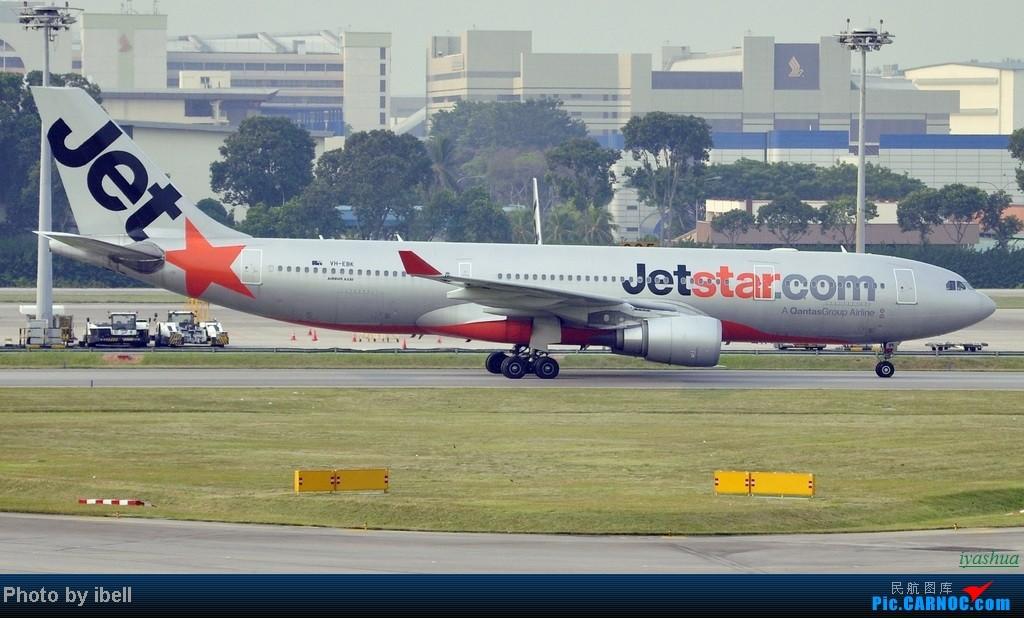 Re:[原创][20130628 SIN]新加坡樟宜机场随拍 AIRBUS A330-200 VH-EBK 新加坡樟宜机场