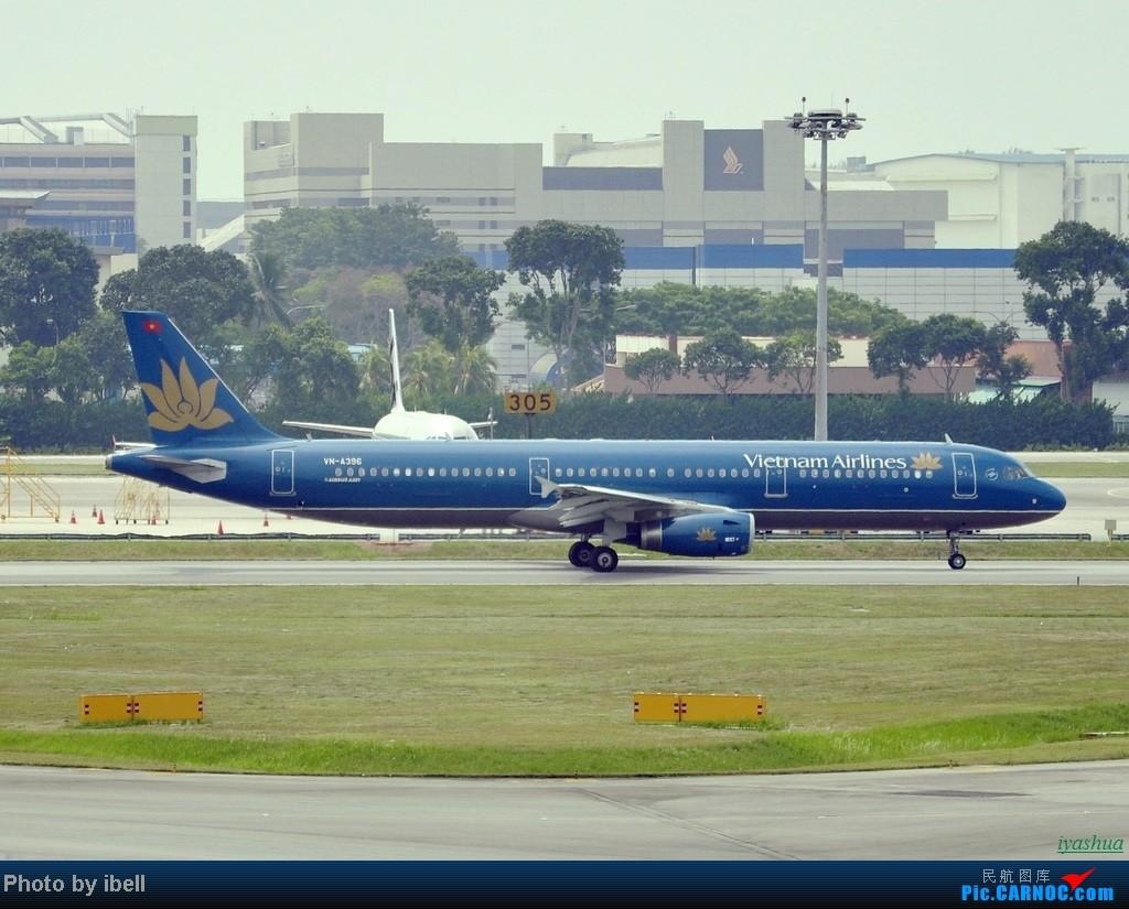 Re:[原创][20130628 SIN]新加坡樟宜机场随拍 AIRBUS A321-200 VN-A396 新加坡樟宜机场