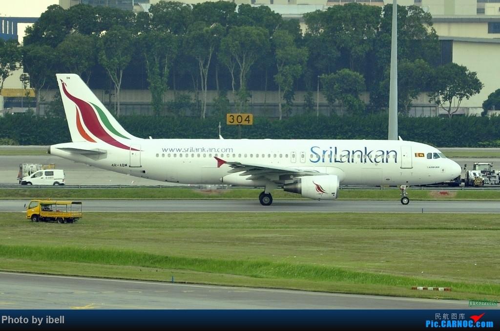 Re:[原创][20130628 SIN]新加坡樟宜机场随拍 AIRBUS A320-200 4R-ABM 新加坡樟宜机场