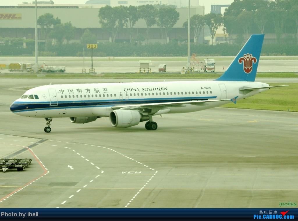 Re:[原创][20130628 SIN]新加坡樟宜机场随拍 AIRBUS A320-200 B-2406 新加坡樟宜机场