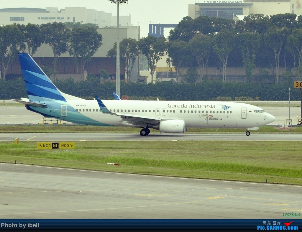 Re:[原创][20130628 SIN]新加坡樟宜机场随拍 BOEING 737-800 PK-GFA 新加坡樟宜机场
