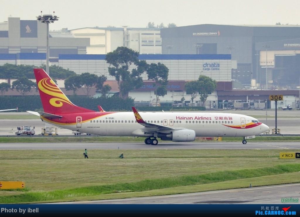 Re:[原创][20130628 SIN]新加坡樟宜机场随拍 BOEING 737-800 B-5581 新加坡樟宜机场