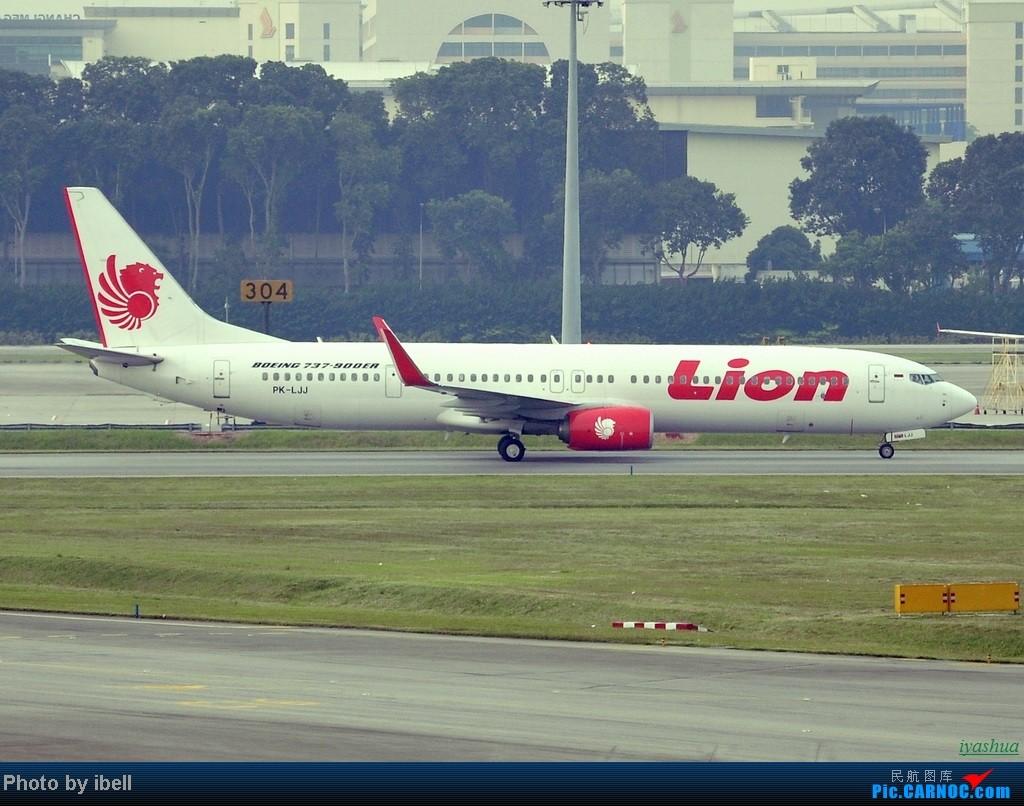 Re:[原创][20130628 SIN]新加坡樟宜机场随拍 BOEING 737-900 PK-LJJ 新加坡樟宜机场