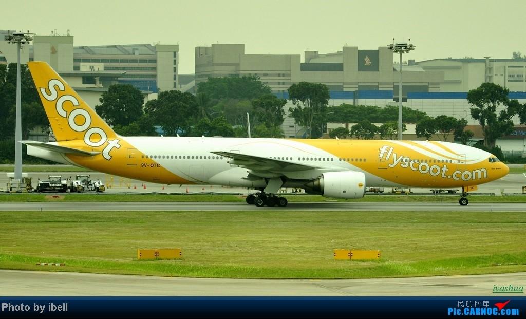 Re:[原创][20130628 SIN]新加坡樟宜机场随拍 BOEING 777-200 9V-OTC 新加坡樟宜机场