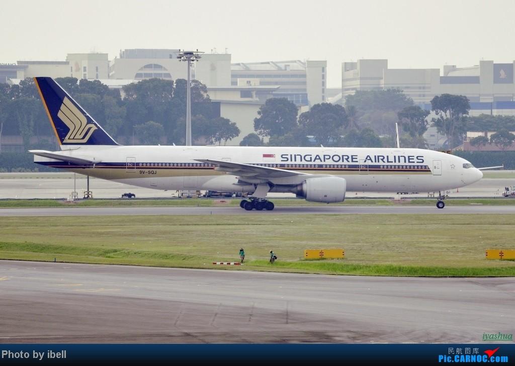 Re:[原创][20130628 SIN]新加坡樟宜机场随拍 BOEING 777-200 9V-SQJ 新加坡樟宜机场