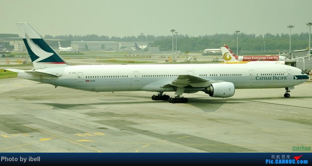 Re:[原创][20130628 SIN]新加坡樟宜机场随拍 BOEING 777-300 B-HNE 新加坡樟宜机场