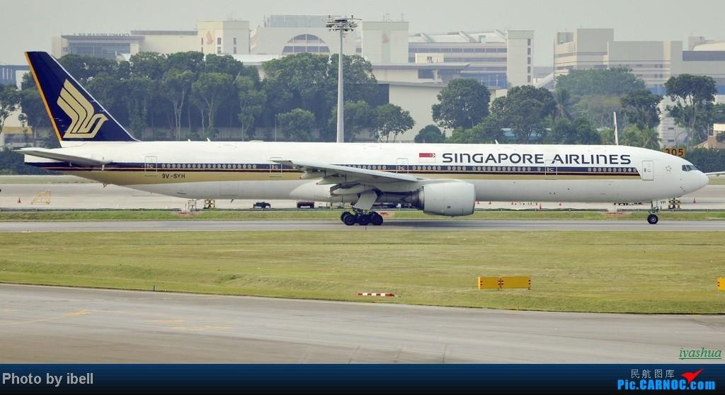Re:[原创][20130628 SIN]新加坡樟宜机场随拍 BOEING 777-300 9V-SYH 新加坡樟宜机场