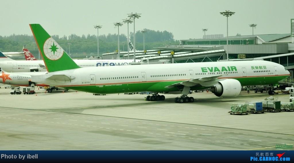 Re:[原创][20130628 SIN]新加坡樟宜机场随拍 BOEING 777-300 B-16705 新加坡樟宜机场