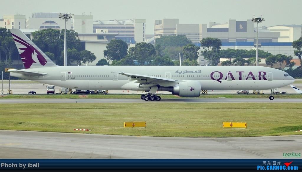 Re:[原创][20130628 SIN]新加坡樟宜机场随拍 BOEING 777-300 A7-BAS 新加坡樟宜机场