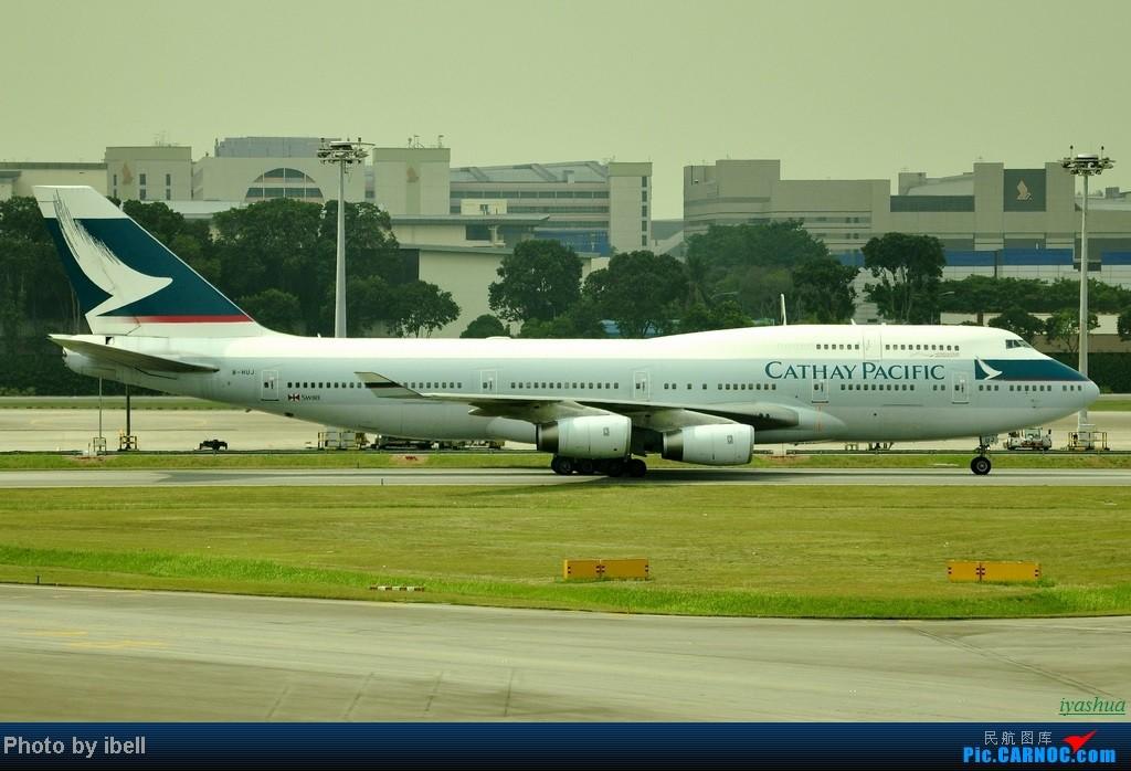 Re:[原创][20130628 SIN]新加坡樟宜机场随拍 BOEING 747-400 B-HUJ 新加坡樟宜机场