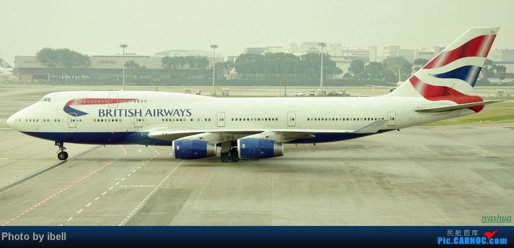 Re:[原创][20130628 SIN]新加坡樟宜机场随拍 BOEING 747-400 G-CIVX 新加坡樟宜机场