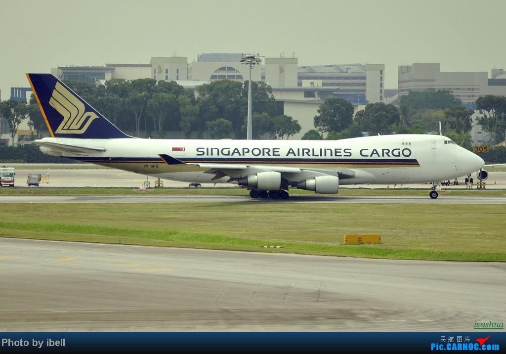 Re:[原创][20130628 SIN]新加坡樟宜机场随拍 BOEING 747-400 9V-SFG 新加坡樟宜机场