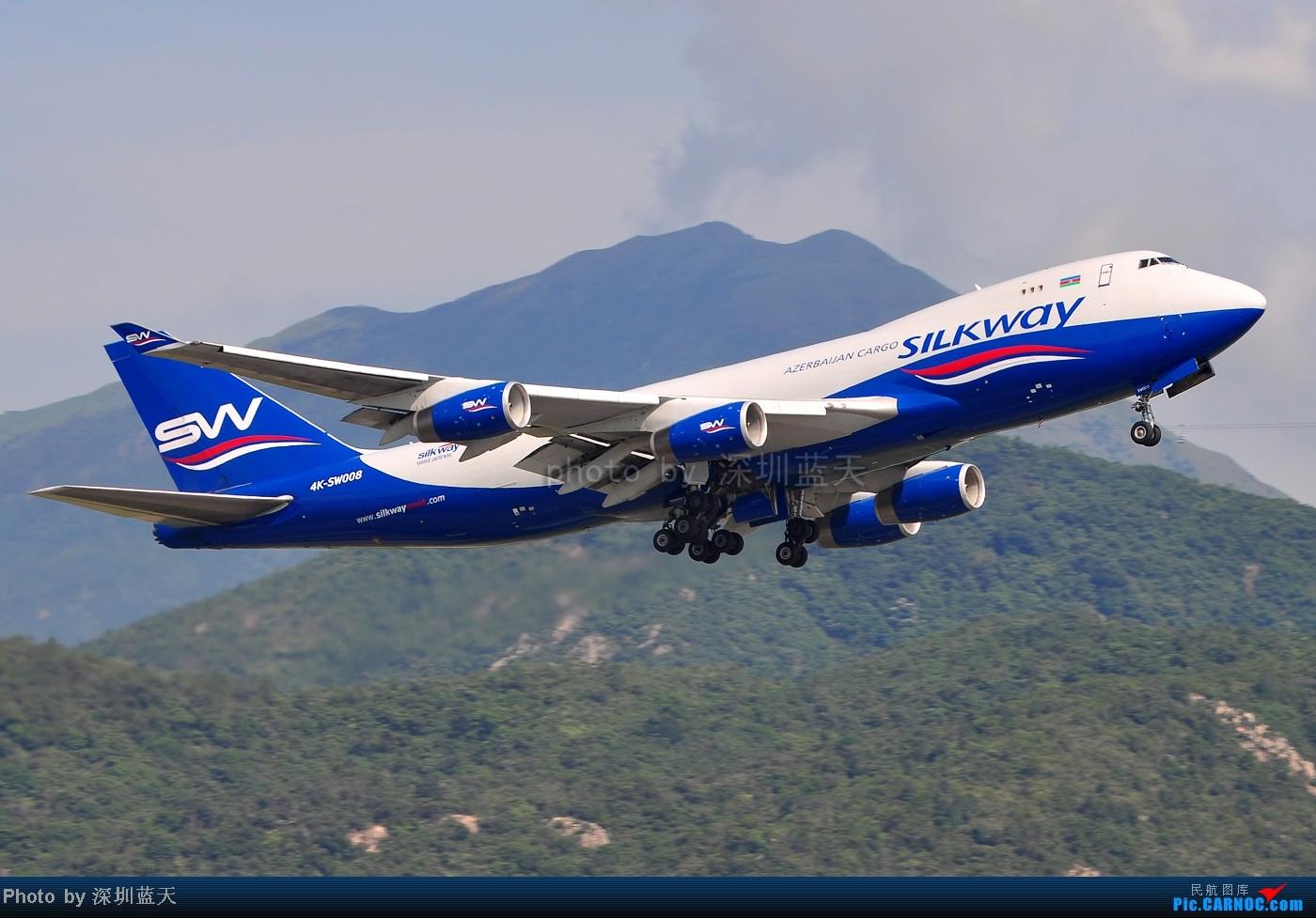 Re:【深圳飞友会】香港飞机维修区海堤起飞新拍—泰航A380斐济A330新装等 BOEING 747-4R7F/SCD 4K-SW008 中国香港赤鱲角国际机场