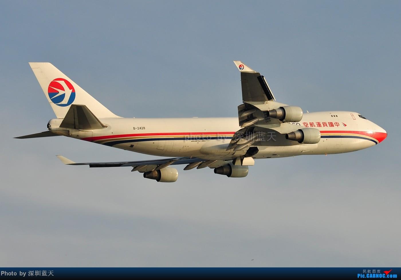 Re:[原创]【深圳飞友会】香港飞机维修区海堤起飞新拍—泰航A380斐济A330新装等 BOEING 747-400 B-2428 中国香港赤鱲角国际机场