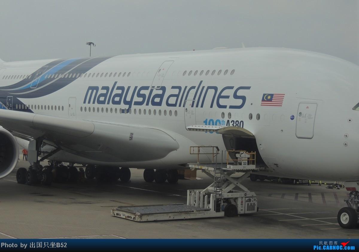 Re:Re:Re:[原创]【深圳飞友会】香港飞机维修区海堤起飞新拍—马航A380斐济A330新装等 A380  香港赤鱲角