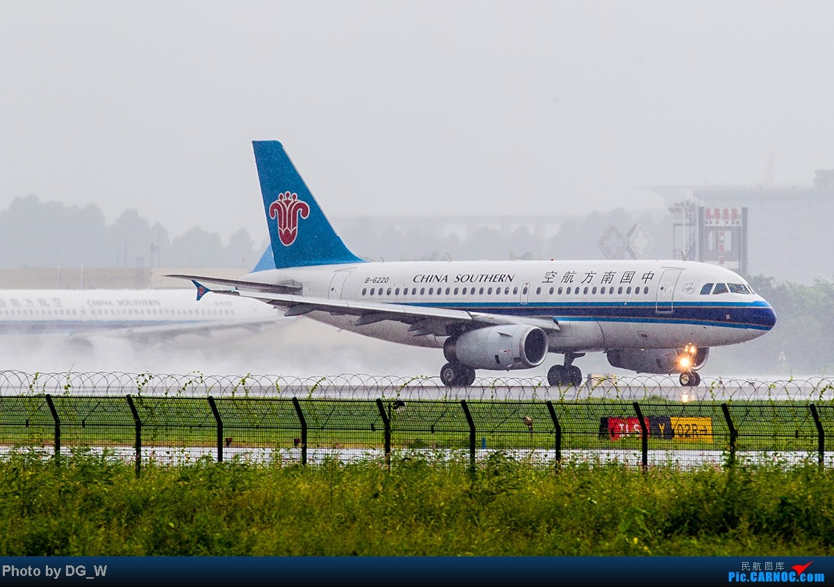 Re:【南宁飞友】纵贯南北万里行,飞越杭锡沪京穗,雾霾下的PEK,烈日和暴雨中的CAN AIRBUS A319-100 B-6220 中国广州白云机场