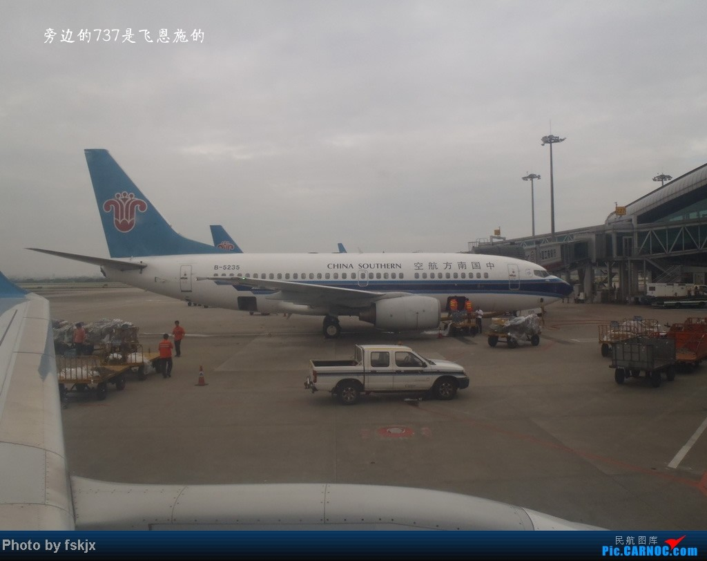 Re:[原创]一次想走就走的旅行,只为千里之外的约定。CAN-WUX-CAN BOEING 737-700 B-5235 中国广州白云机场