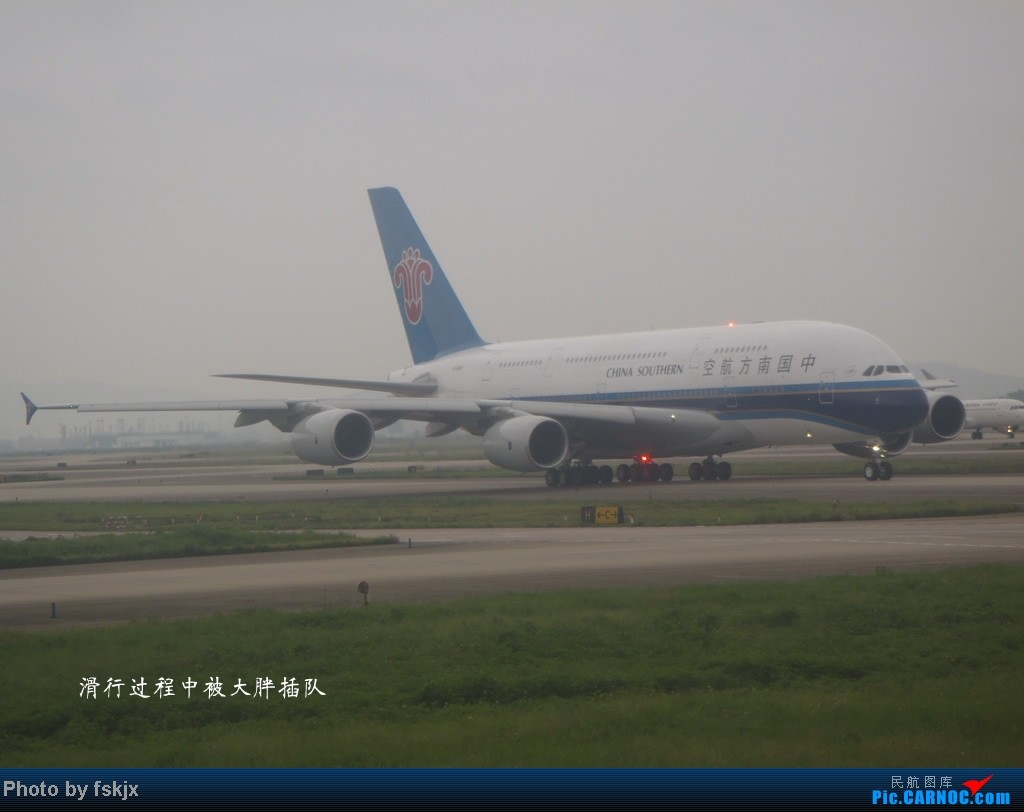 Re:[原创]一次想走就走的旅行,只为千里之外的约定。CAN-WUX-CAN AIRBUS A380 B-6140 中国广州白云机场