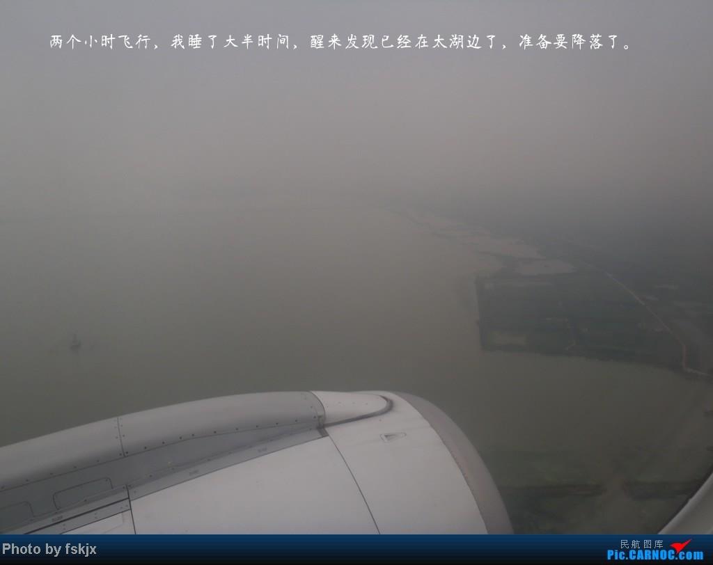 Re:[原创]一次想走就走的旅行,只为千里之外的约定。CAN-WUX-CAN EMBRAER E-190 B-3138 中国广州白云机场
