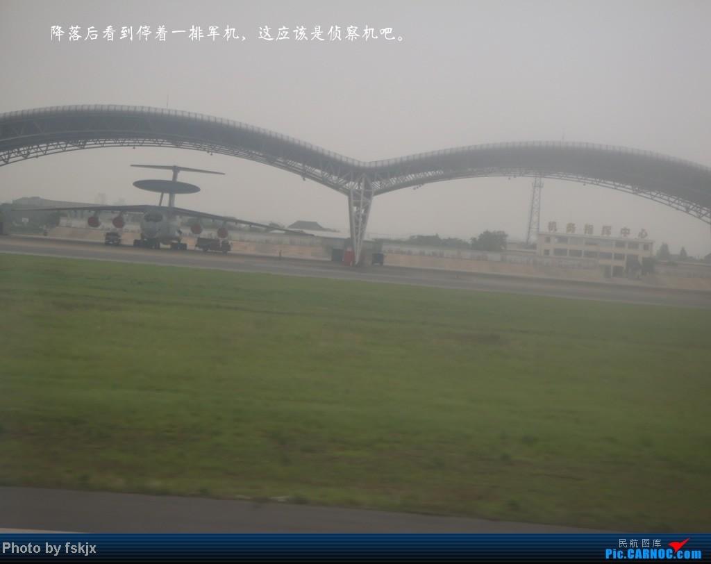 Re:[原创]一次想走就走的旅行,只为千里之外的约定。CAN-WUX-CAN EMBRAER E-190 B-3138 中国无锡硕放机场