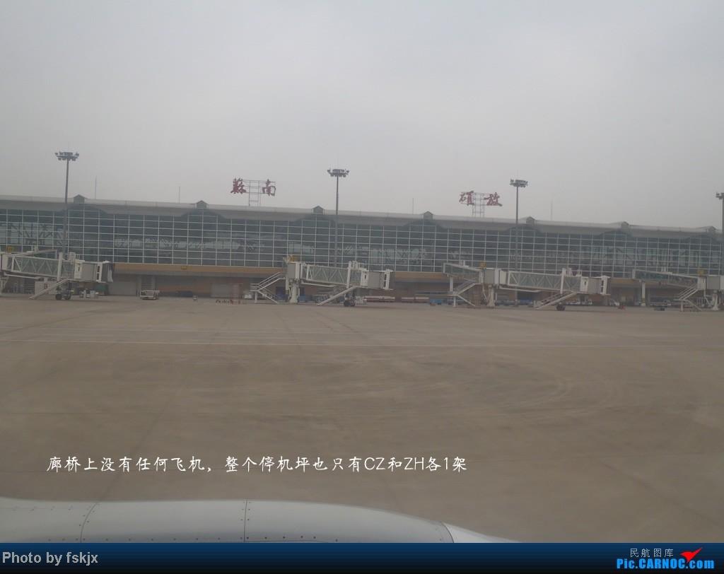Re:[原创]一次想走就走的旅行,只为千里之外的约定。CAN-WUX-CAN EMBRAER E-190 B-3138 中国无锡硕放机场 中国无锡硕放机场