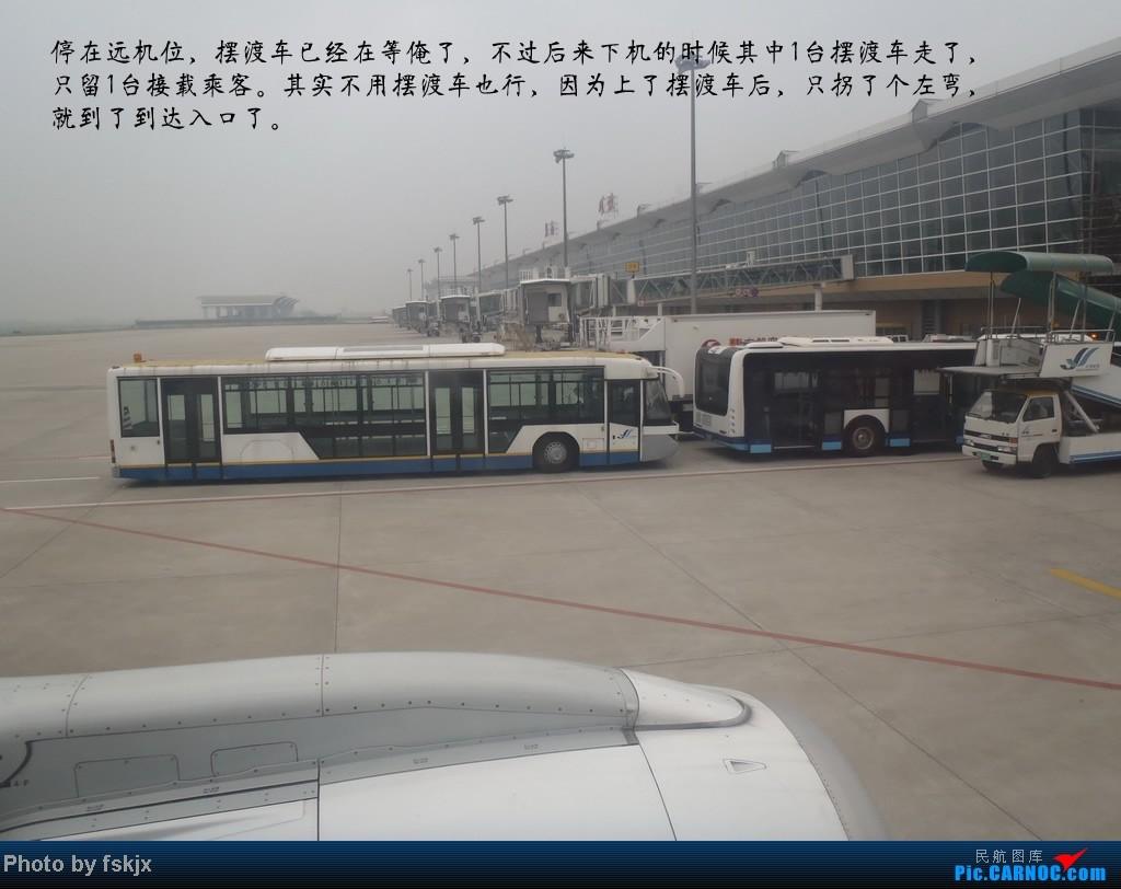 Re:[原创]一次想走就走的旅行,只为千里之外的约定。CAN-WUX-CAN    中国无锡硕放机场