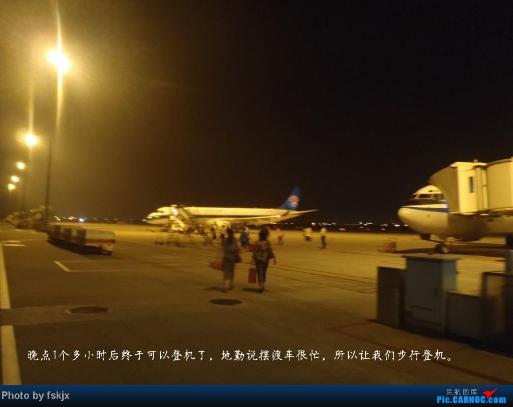 【fskjx的飞行游记】一次想走就走的旅行,只为千里之外的约定。CAN-WUX-CAN EMBRAER E-190 B-3139 中国无锡硕放机场
