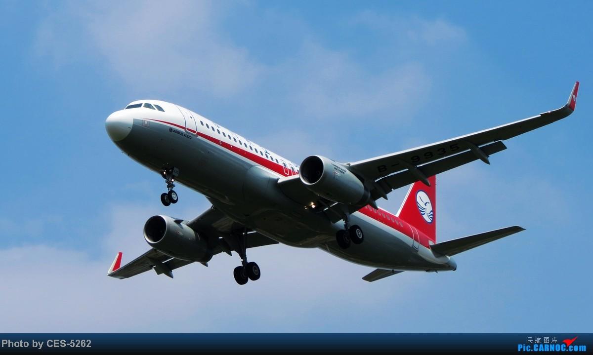 [原创]鲨鳍小翼在临沂 A320-200 B-9935 中国临沂沭埠岭机场