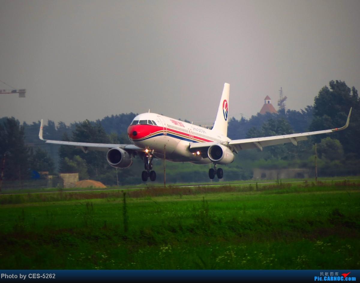 Re:[原创]鲨鳍小翼在临沂 A320-200 B-9921 中国临沂沭埠岭机场
