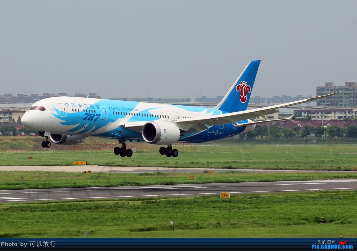 [原创][可以放行]梦想之翼 上海首航 (B-2725,B-2733首降魔都) BOEING 787 B-2725 中国上海虹桥机场