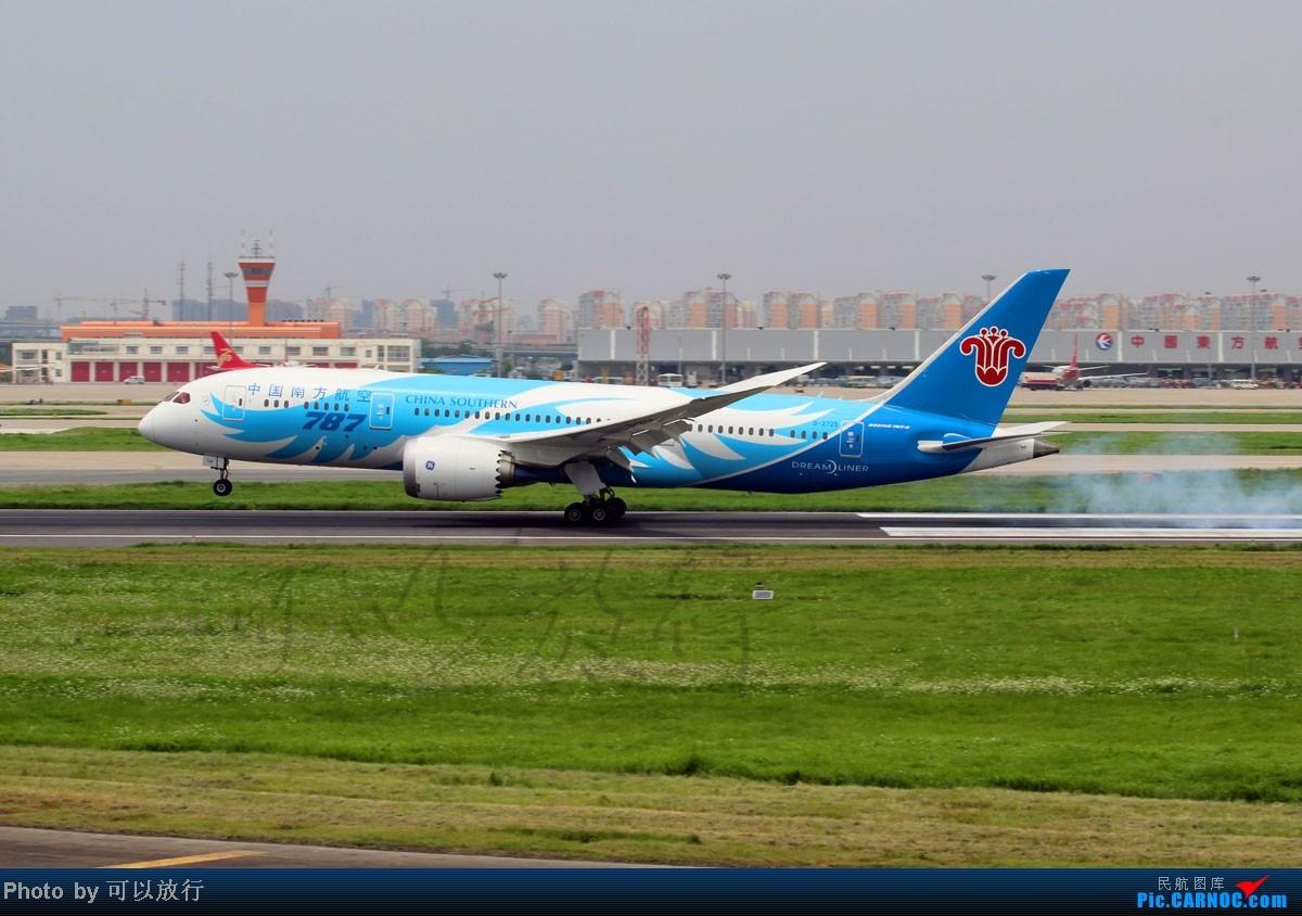 Re:[原创]梦想之翼 上海首航 BOEING 787 B-2725 中国上海虹桥机场