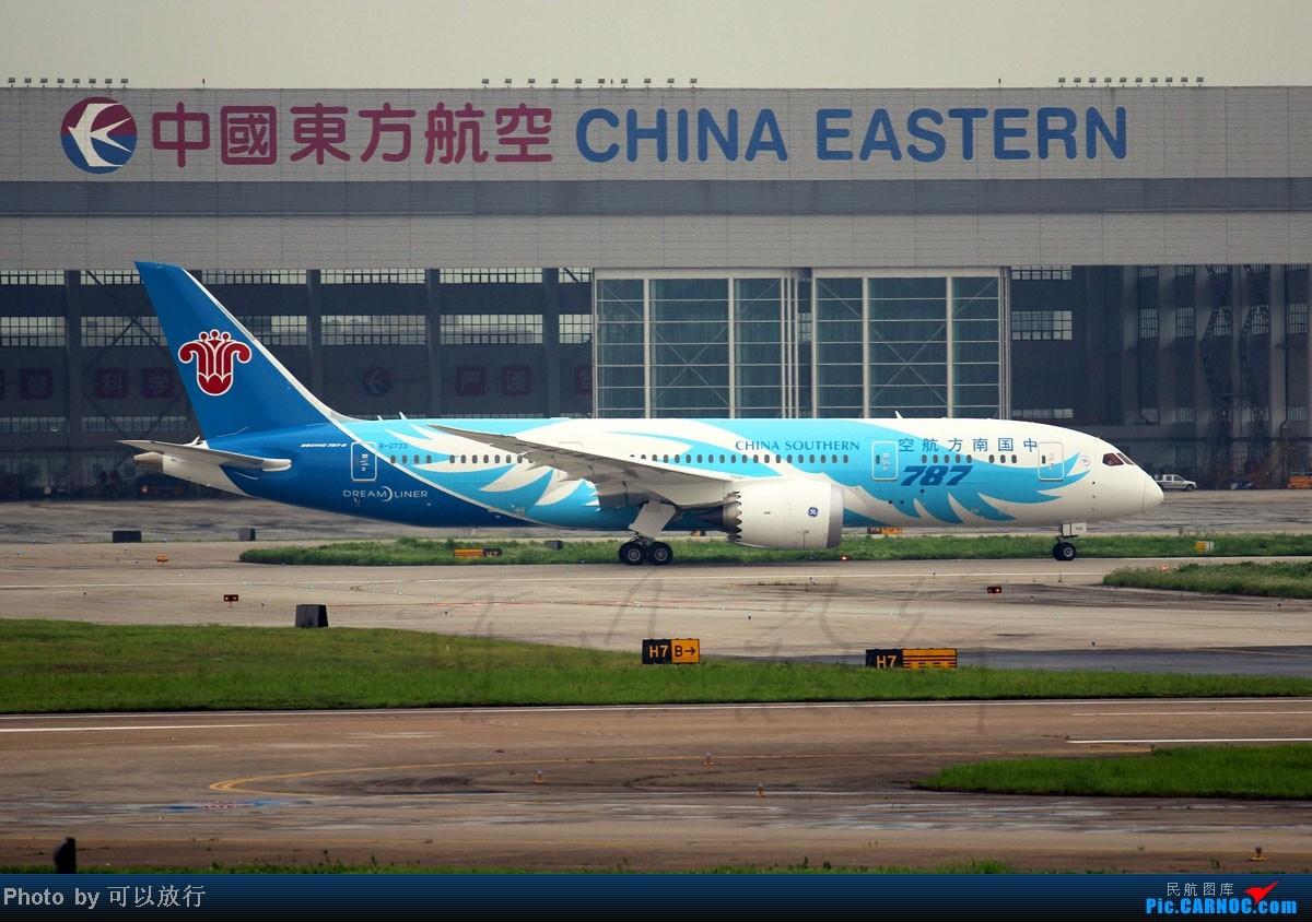 Re:[原创]梦想之翼 上海首航 BOEING 787 B-2733 中国上海虹桥机场