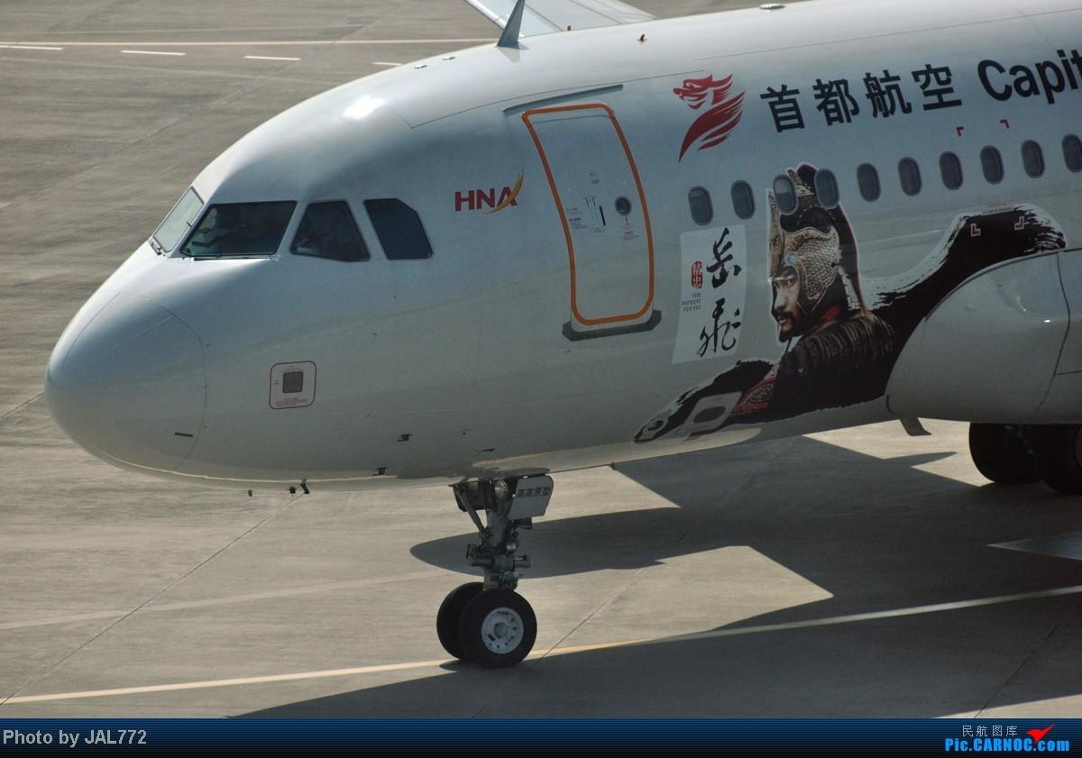 民航飞行员工资待遇_全国有多少民航飞机驾驶员-飞机的驾驶员的驾驶执照是什么