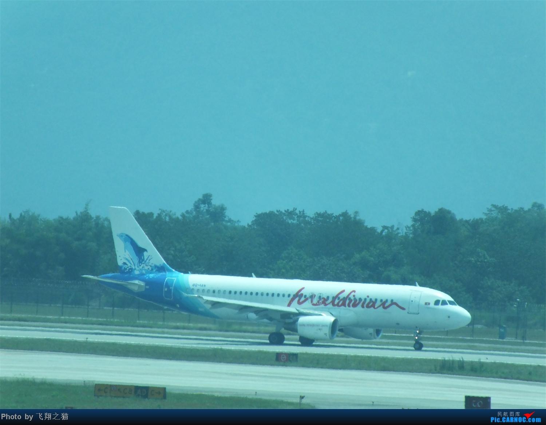 [原创]马尔代夫国家航空首航CKG! AIRBUS A320-200 8Q-1AN 重庆江北国际机场