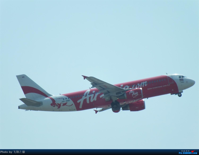 Re:[原创]CKG拍机之烈日篇(太阳当头照,坚持去拍机。汗水流进土,拍机真辛苦。) AIRBUS A320-200 HS-ABX 重庆江北国际机场