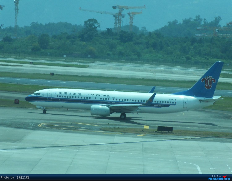 Re:[原创]CKG拍机之烈日篇(太阳当头照,坚持去拍机。汗水流进土,拍机真辛苦。) BOEING 737-800 B-5716 重庆江北国际机场