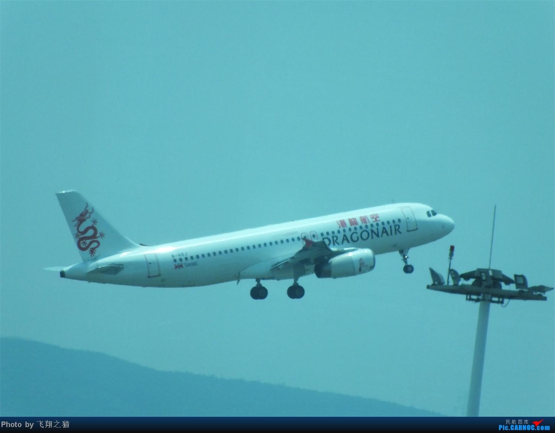 Re:[原创]CKG拍机之烈日篇(太阳当头照,坚持去拍机。汗水流进土,拍机真辛苦。) AIRBUS A320-200 B-HSJ 重庆江北国际机场