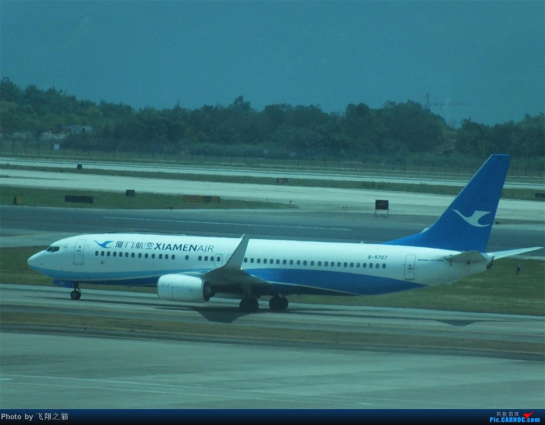 Re:[原创]CKG拍机之烈日篇(太阳当头照,坚持去拍机。汗水流进土,拍机真辛苦。) BOEING 737-800 B-5707 重庆江北国际机场