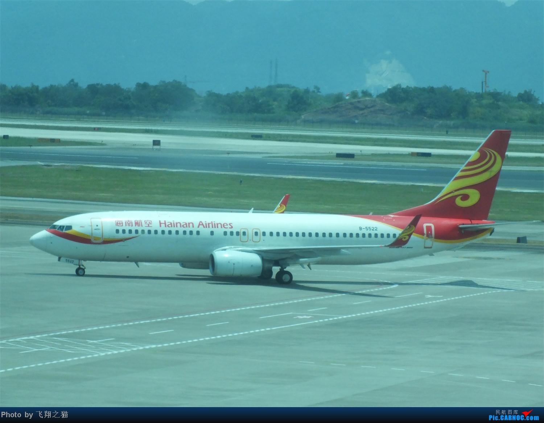 Re:[原创]CKG拍机之烈日篇(太阳当头照,坚持去拍机。汗水流进土,拍机真辛苦。) BOEING 737-800 B-5522 重庆江北国际机场