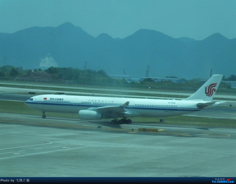 Re:[原创]CKG拍机之烈日篇(太阳当头照,坚持去拍机。汗水流进土,拍机真辛苦。) AIRBUS A330-300 B-5916 重庆江北国际机场